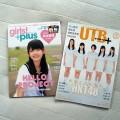 girls!+_UTB+