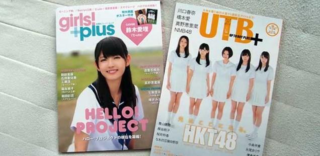 川口春奈写真集「haruna2」なかなかいいですね