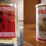 都一中華そばと創味シャンタンでラーメン