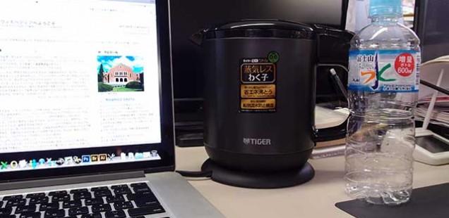 TIGER わく子 PCH-A060は職場で机上の友