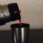 細くて持ち運びに便利で、保温力のあるウルトラスリムボトル