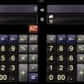 ツイン電卓2-1