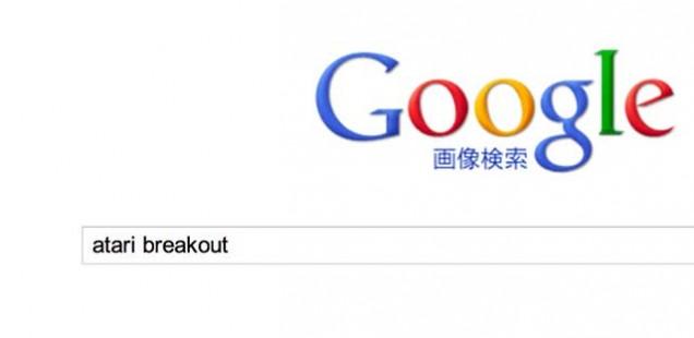 google画像検索でブロック崩し